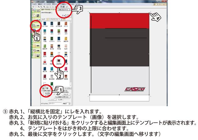 説明5.jpg