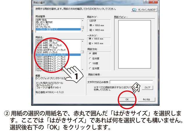説明2.jpg