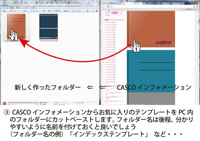 説明3.jpg